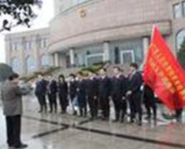 荆门检察院