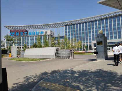 中航工业西安飞行自动控制研究所(618所)