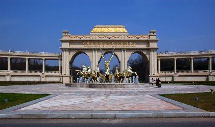 琅琊山冠景国际旅游度假中心