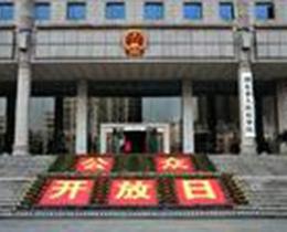湖北省检察院