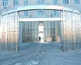 黑龙江监狱