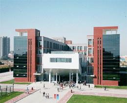 河北邢台学院