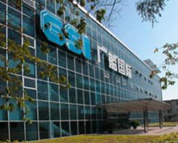 广州广船国际股份有限公司2