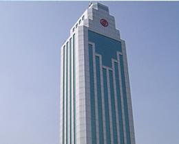 珠海市人民银行