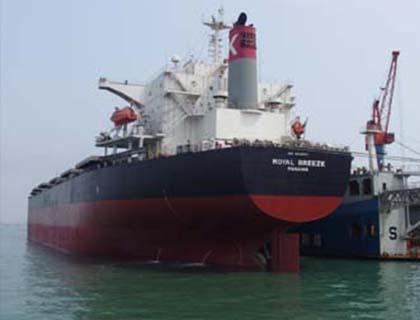 黄岛造船厂