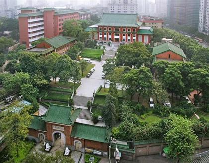 广州市执信中学