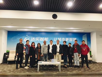 西藏大学师生一行到访达实参观学习