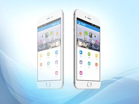 C3 手机APP云平台