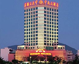 中亚大酒店