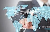 智慧园区物联网身份认证一站式解决方案