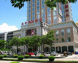 昌安酒店集团