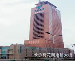 湖南电信大楼