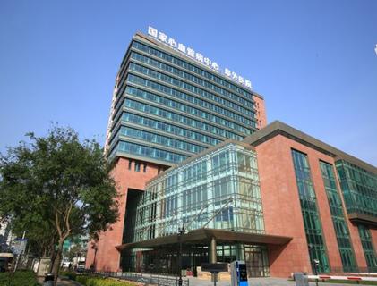 中国医学科学院阜外心血管病医院