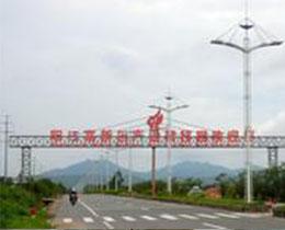 阳江市良港码头