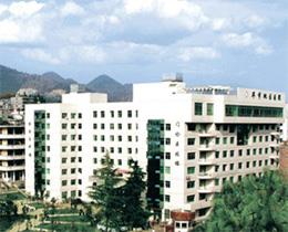 贵州中医院