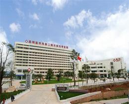 昆明医学院第二附属医院