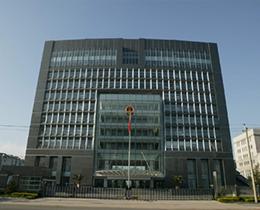 北京市人民检察院
