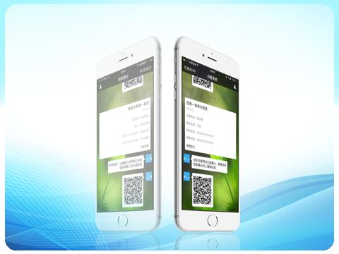 C3物ballbet苹果下载微信云平台
