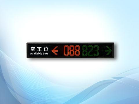 室内LED车位信息引导屏