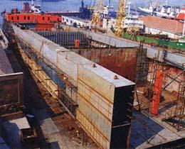 石岛集团造船厂