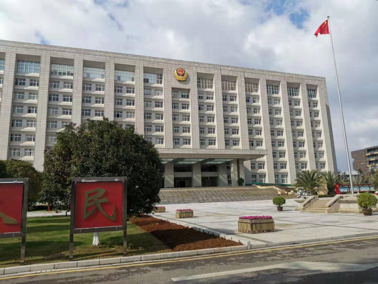 云南省边防出入境检查总站