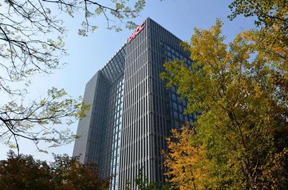 中国人保(陕西)金融大厦